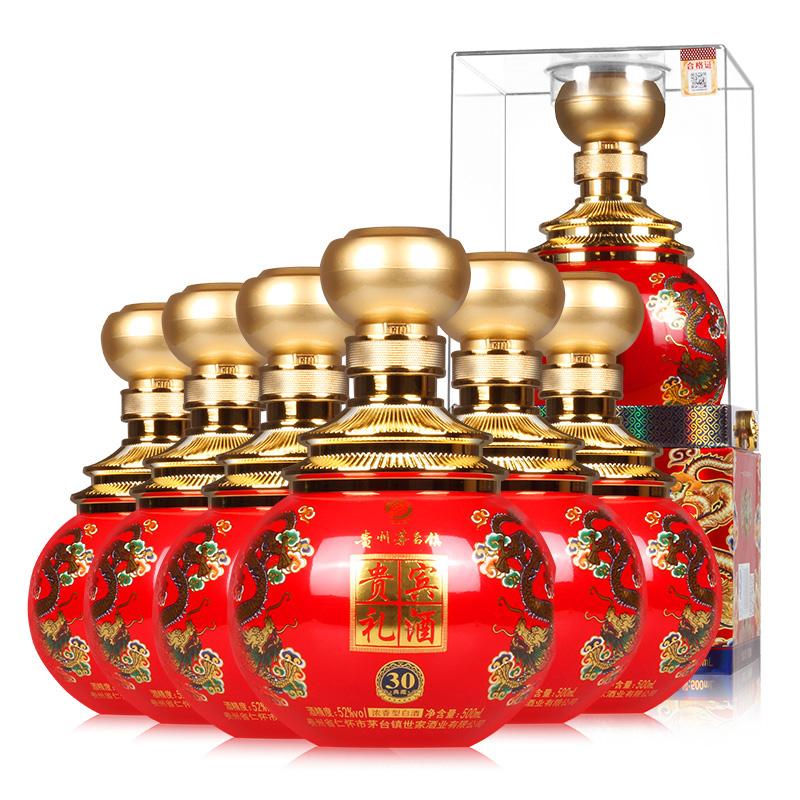 52°茅台镇 贵宾礼酒 30典藏红色喜庆婚宴瓶整箱装  浓香型白酒 500ml(6瓶)