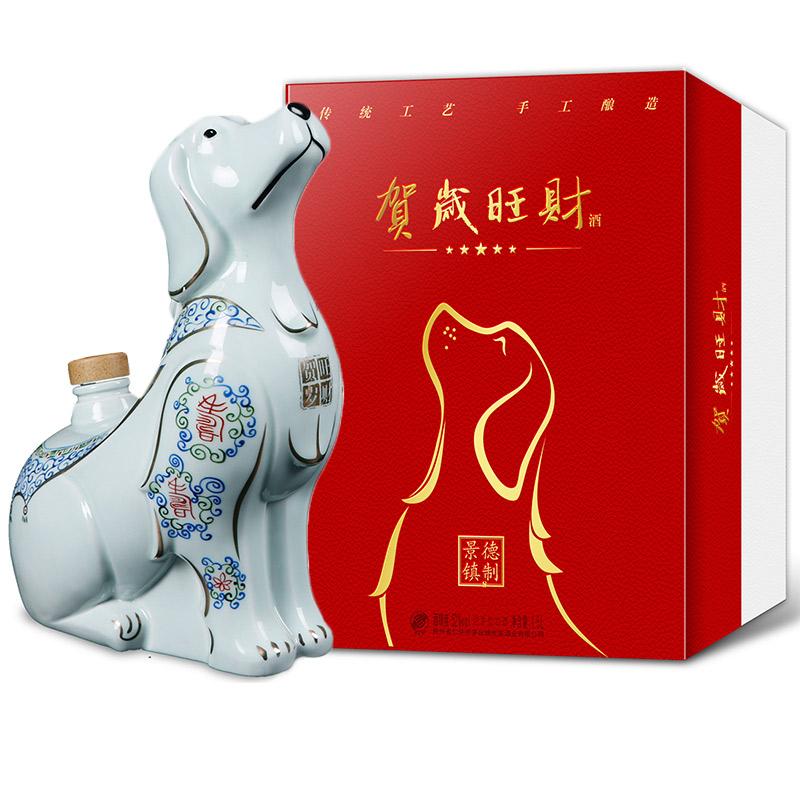 52°贵州茅台镇贺岁旺财酒1500ml浓香型白酒精装版礼盒生肖酒纪念酒工艺收藏酒