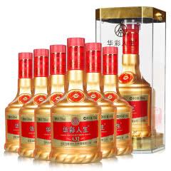 52°五粮液 华彩人生A32  浓香型白酒整箱500ml*6瓶