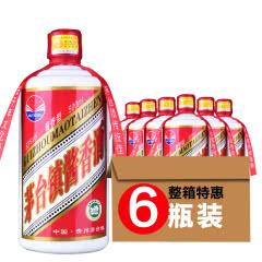 53°茅台镇酱香型白酒 白酒整箱特价 高度原浆粮食酒500ml*6