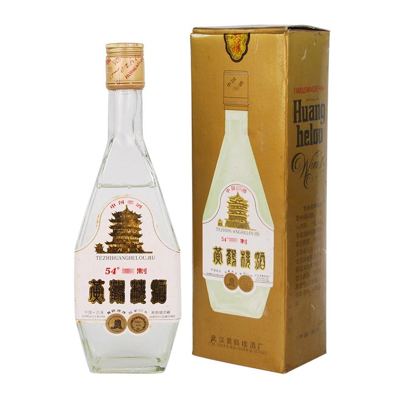 54°黄鹤楼酒500ml(1991年-1995年)