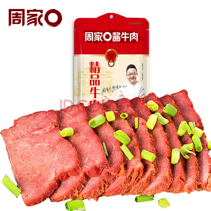 周家口 周家口酱牛肉清真五香卤味牛肉真空美食即食肉类零食150g