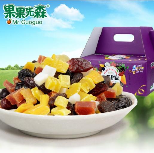 果果先森 水果拼盘750g综合水果干蜜饯果脯 进口零食