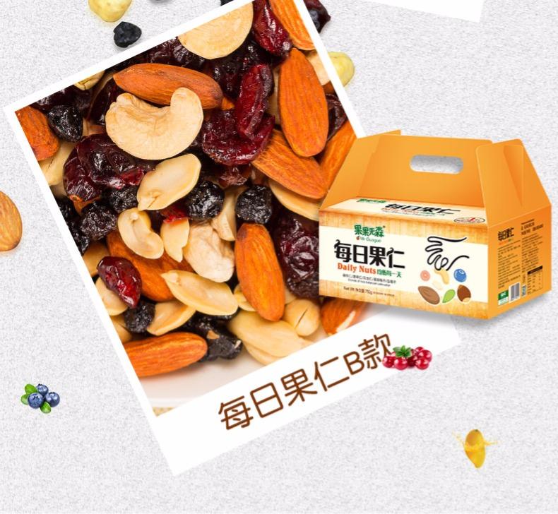 果果先森 综合水果干混合坚果仁175g原味 B款