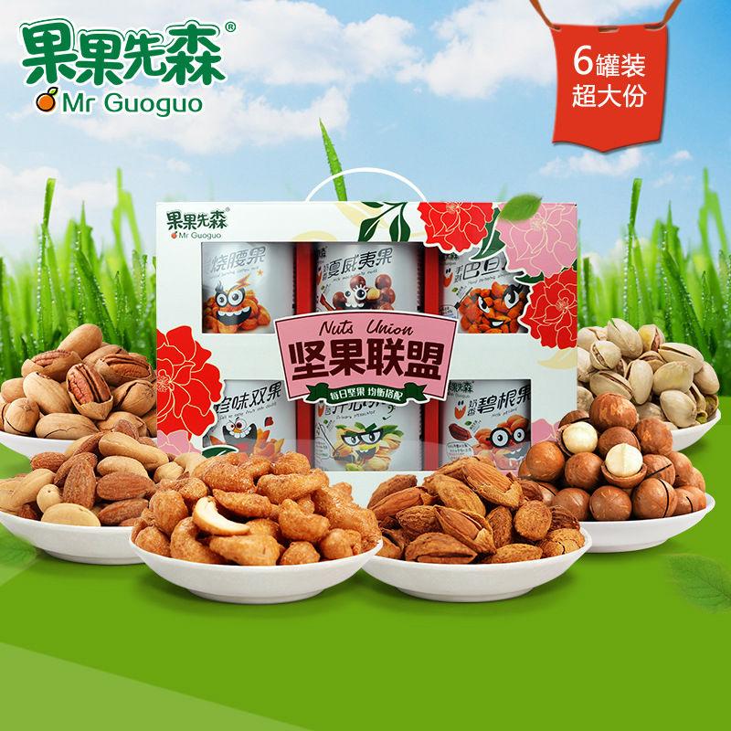 果果先森 6罐坚果联盟1440g 休闲零食大礼包干货坚果礼盒年货