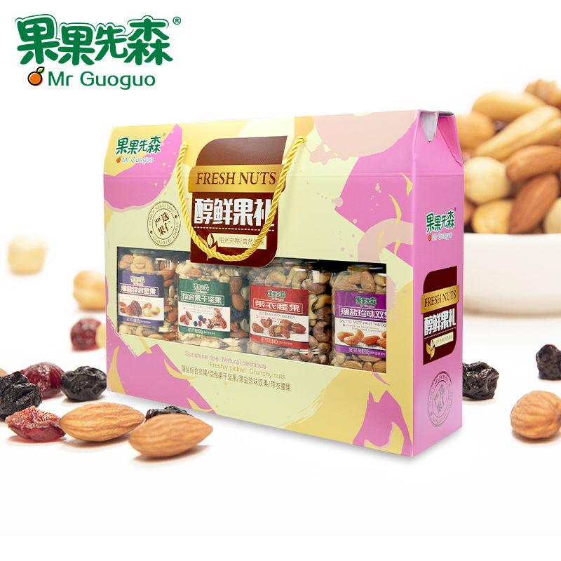 果果先森 2017新货 醇鲜果礼1950g 休闲零食大礼包干货坚果礼盒