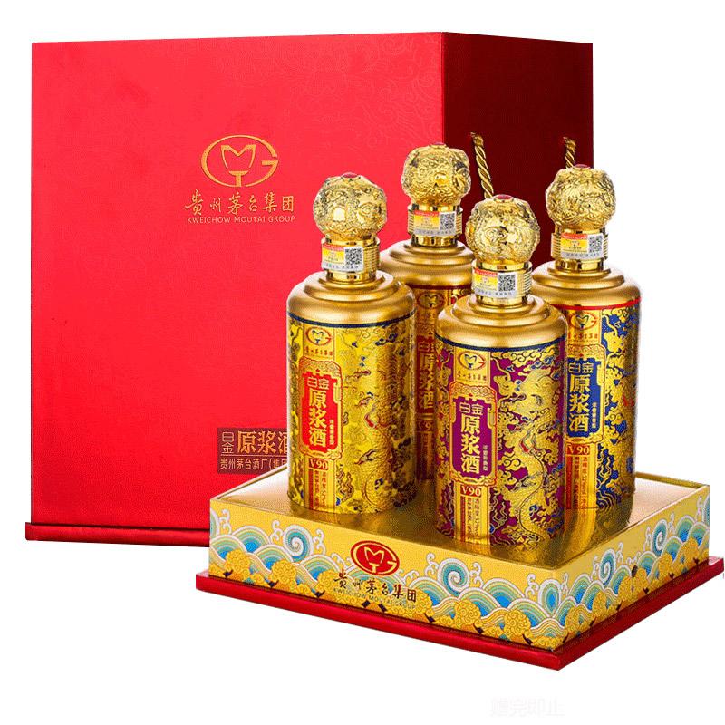 52°茅台集团白金酒公司白金原浆酒浓酱兼香型白酒礼盒500ml(4瓶装)