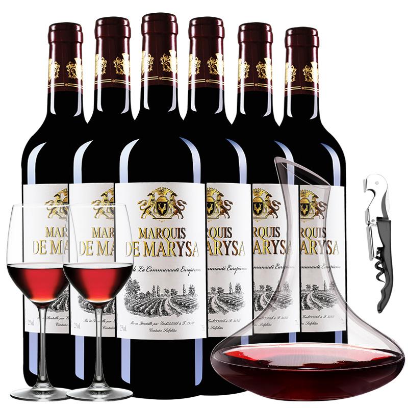 【春节不打烊】法国红酒(原瓶进口)玛利萨侯爵干红葡萄酒750ml*6瓶 整箱