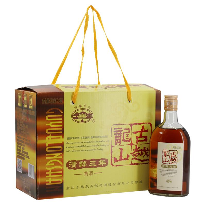 绍兴黄酒古越龙山清醇三年500ml*6瓶整箱价10°半甜型