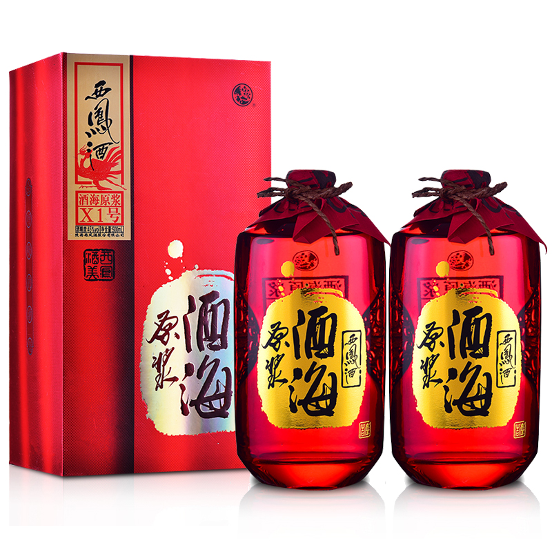 【老酒特卖】45°西凤酒-酒海原浆X1 500ml(2014年)(双瓶装)