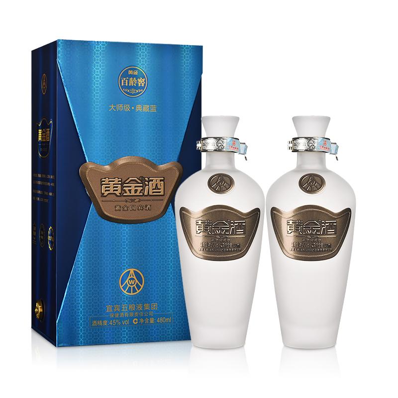 45°五粮液黄金百龄窖大师级·典藏蓝480ml(双瓶装)