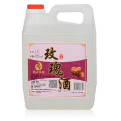 42度玫瑰酒汾酒产地山西杏花村酒清香型白酒5斤实惠装