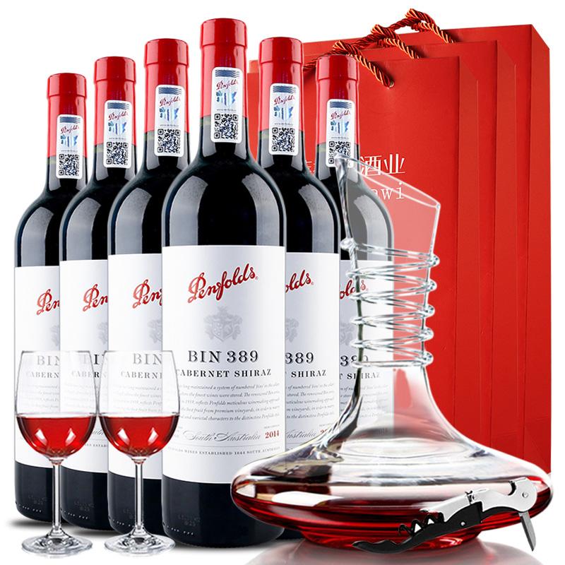奔富BIN389干红葡萄酒 澳洲原瓶进口红酒 六瓶装 年份随机 750ml*6(6瓶装)