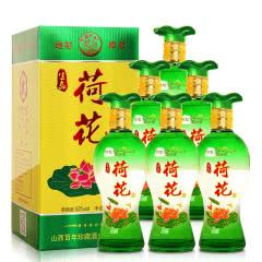 53°山西清香型原浆荷花白酒整箱礼盒装500ml(6瓶装)