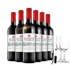澳洲红酒澳大利亚奔富洛神山庄赤霞珠干红葡萄酒 750ml*6整箱+2杯+开瓶器+酒塞