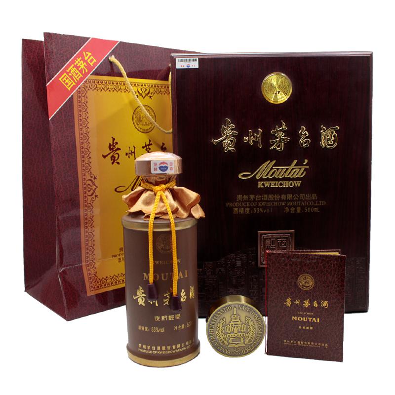 53°贵州茅台酒· 世纪经典500ml(2009年)
