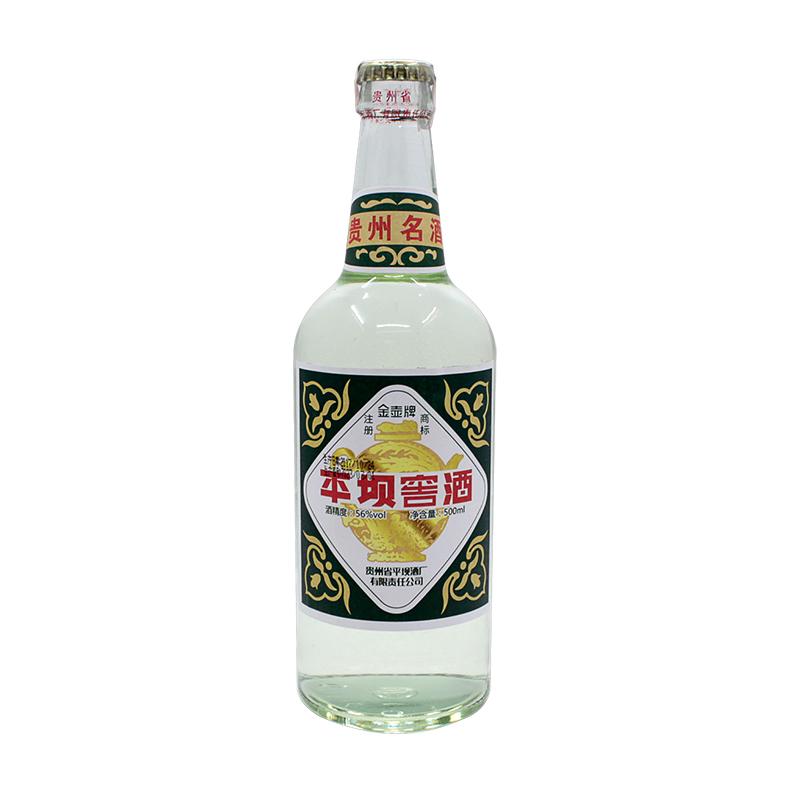 56°复古70年代风格【平坝窖酒】500ml(2017年)