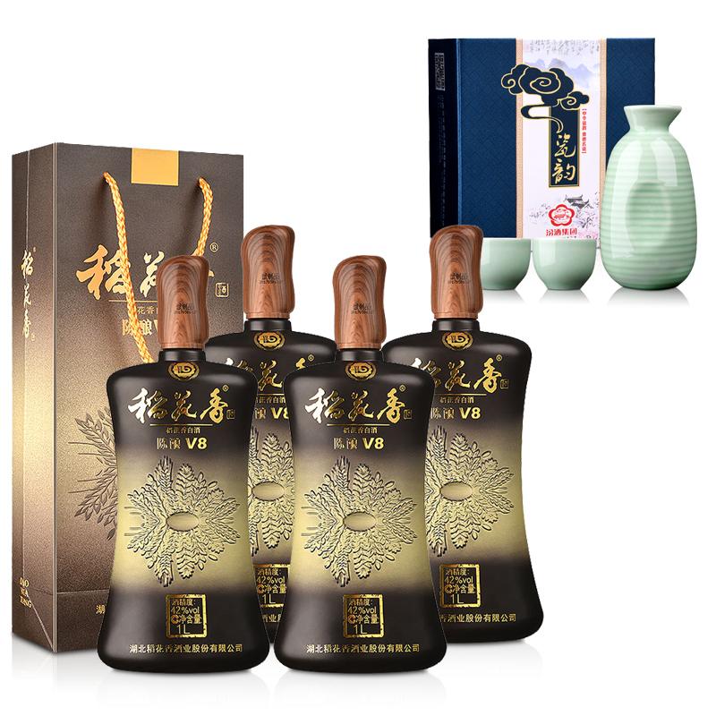 42°稻花香陈酿(V8)1000ml(4瓶装)+汾酒集团瓷韵酒具