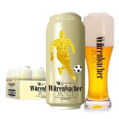 德国进口啤酒瓦伦丁小麦白啤酒500ml(24听装)