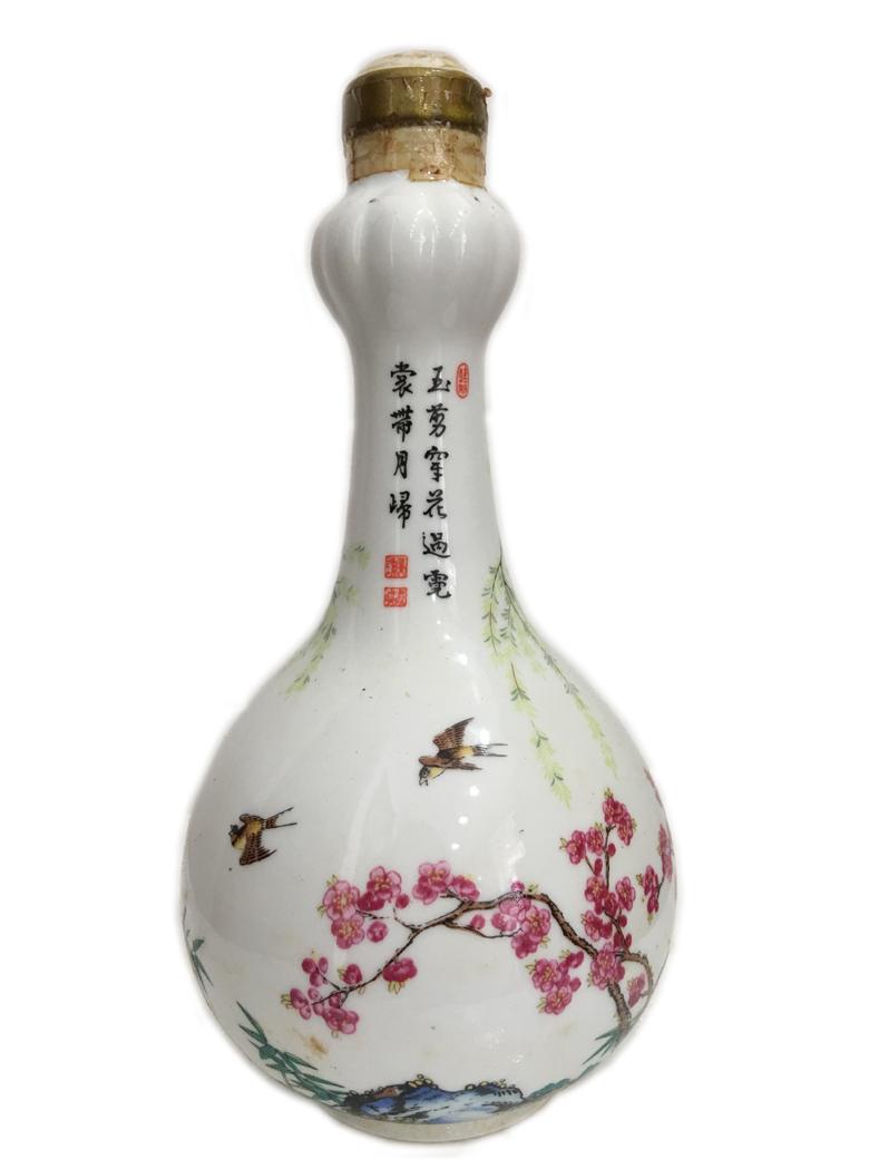 41度  台湾仿故宫纪念酒 白兰地 750ml 1986年(部分有盒)