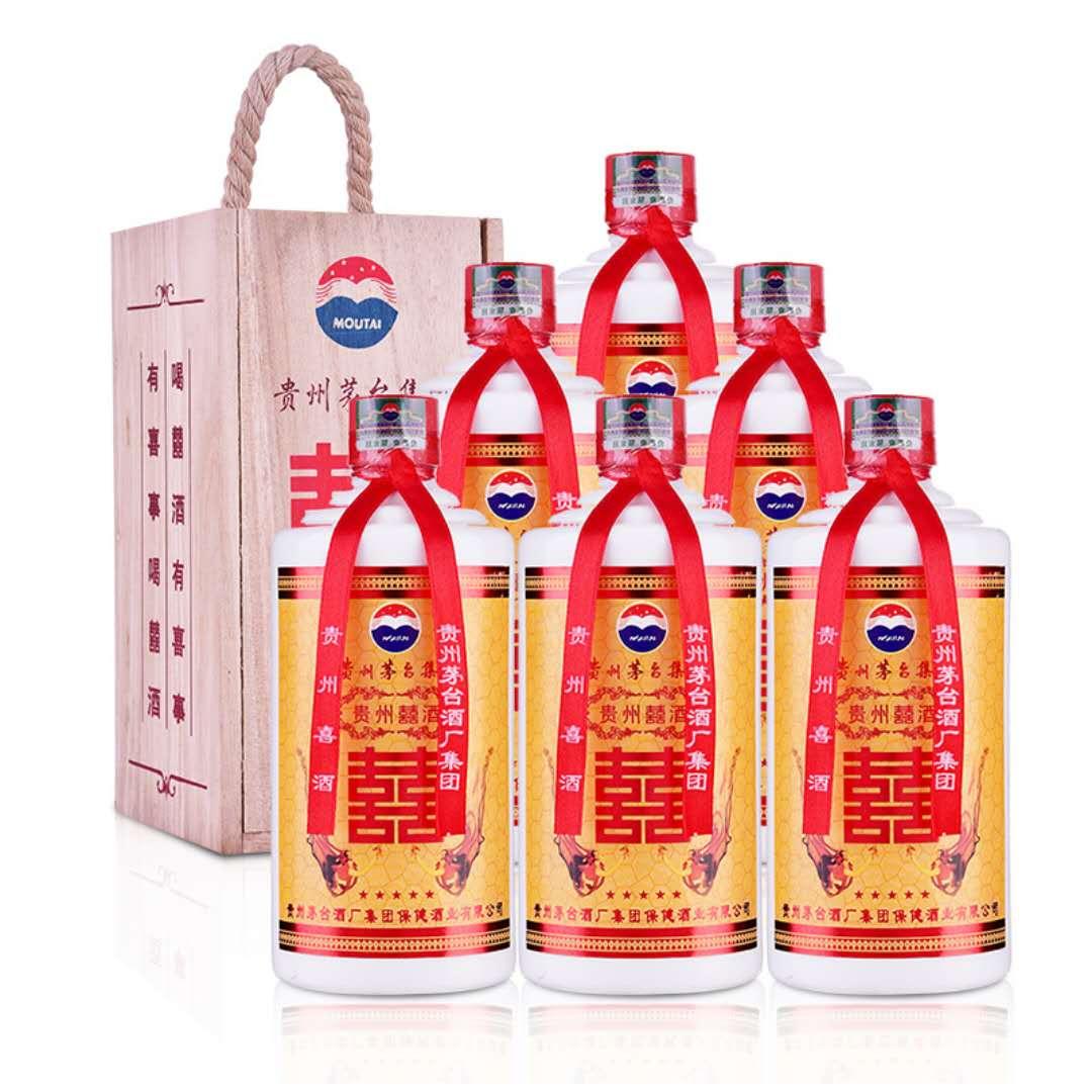 【老酒特卖】52°茅台集团贵州喜酒500ml(2010年)6瓶装