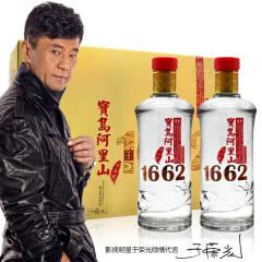 52°宝岛阿里山 高粱酒佳酿1662礼盒 浓香型白酒 500ml*2瓶