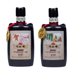 54° 刘伶醉 香港回归邮票限量版 500ml*2