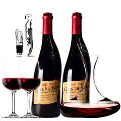 法国原瓶进口红酒教皇新堡芙华安赛伦AOC级干红葡萄酒双支醒酒器装750ml*2