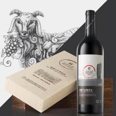 新疆有机红酒 和硕芳香庄园尕亚左岸窖藏有机干红葡萄酒750ml
