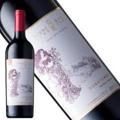 新疆芳香庄园 有机红酒 尕亚(gaya)梅洛干红葡萄酒 750ml