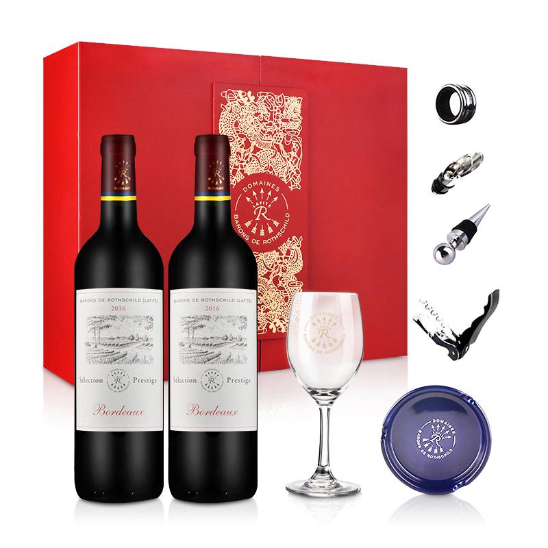 法国拉菲尚品干红葡萄酒豪华双支礼盒(ASC正品行货定制版)750ml