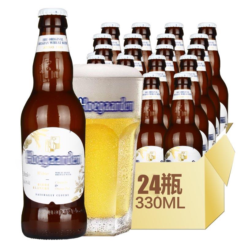 比利时进口Hoegaarden福佳琥咖德小麦白啤酒330ml(24瓶装)