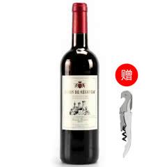 法国红酒法国(原瓶进口)男爵干红葡萄酒单支750ml