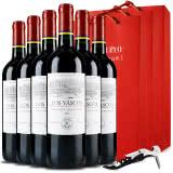 拉菲 智利原瓶进口红酒 拉菲巴斯克干红葡萄酒  整箱六支装 750ml*6