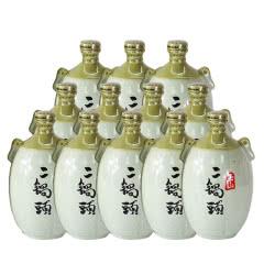 【京东配送】台湾高粱酒54度玉山二锅头整箱750ML*12瓶