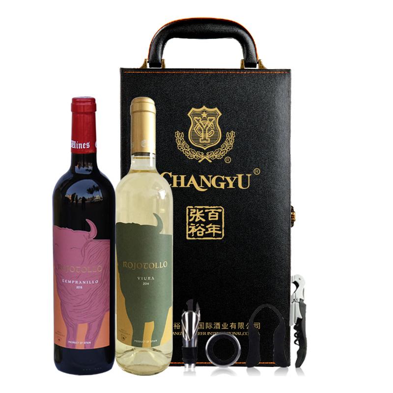 张裕先锋国际 美牛葡萄酒750ml*2(双支礼盒装)