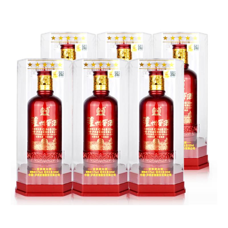 泸州老窖 窖酒喜庆装 52度浓香型白酒 红色 500ml*6 瓶整箱装