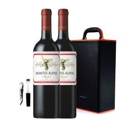 智利进口蒙特斯欧法梅洛干红葡萄酒750ml*2 +双支装皮盒
