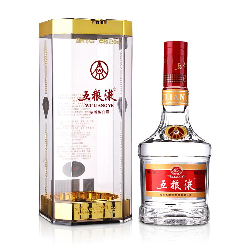 【老酒特卖】45°五粮液(2011-2013年)500ml