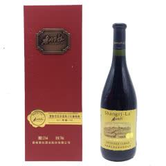 香格里拉葡萄酒 特酿 红卡盒礼盒 干红葡萄酒750ml 一瓶