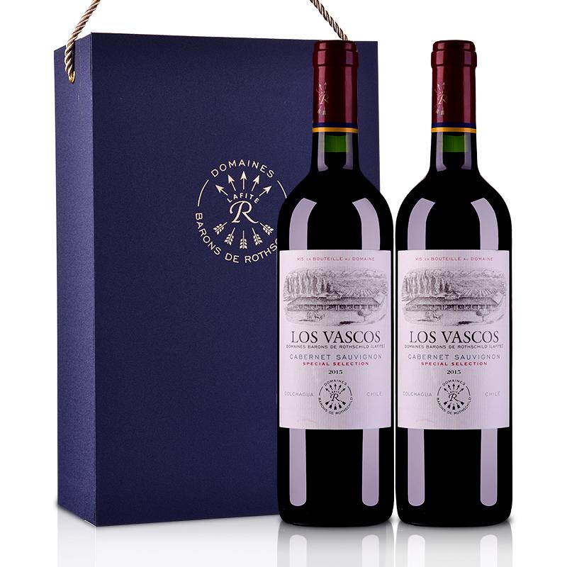 智利2018拉菲巴斯克卡本妮苏维翁精选干红葡萄酒(ASC)双支礼盒750ml*2