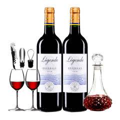 法国原瓶进口红酒拉菲传奇波尔多干红葡萄酒750ml*2支装
