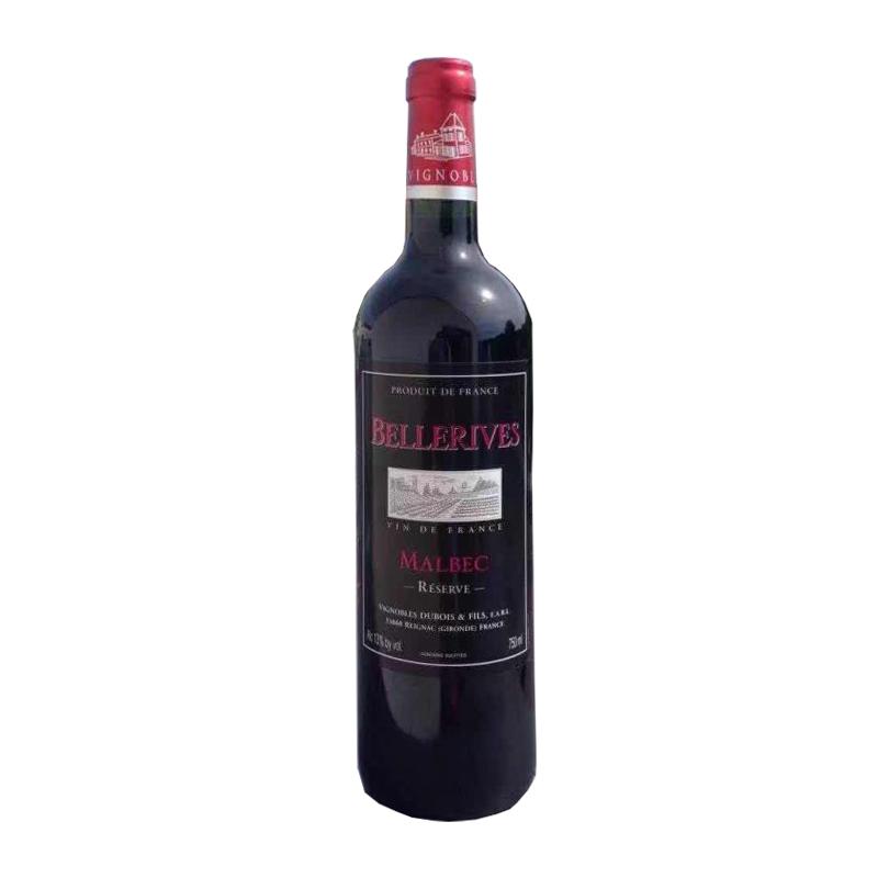 法国波尔多美丽河干红葡萄酒(2015年)750ml