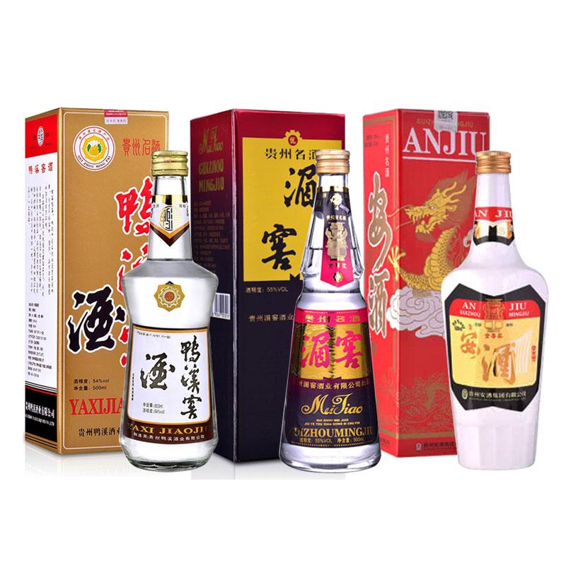 54°贵州鸭溪窖酒500ml+55°贵州安酒500ml+55°贵州湄窖500ml 套装