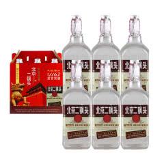 50°永丰北京二锅头出口型小方瓶 清香型白酒 500ml* 6(礼盒装)