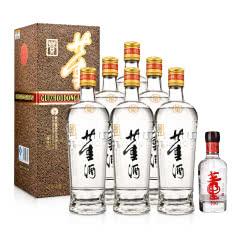54°老贵董酒500ml(6瓶装)+46°董酒(100)100ml(乐享)