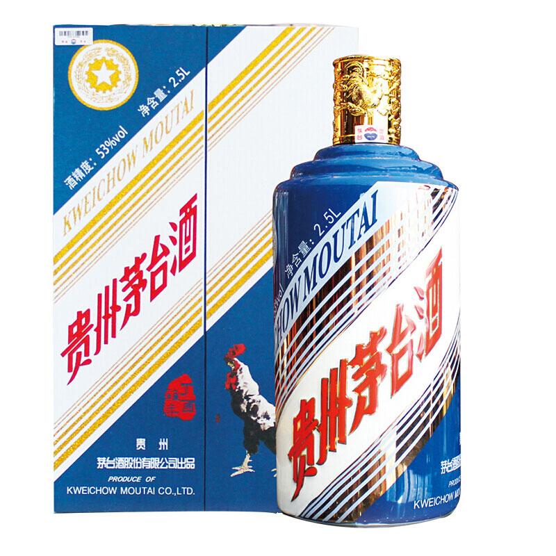 53°茅台丁酉鸡年生肖纪念酒2.5L