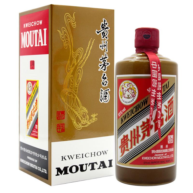 53°贵州茅台酒(精品)500ml(2017)