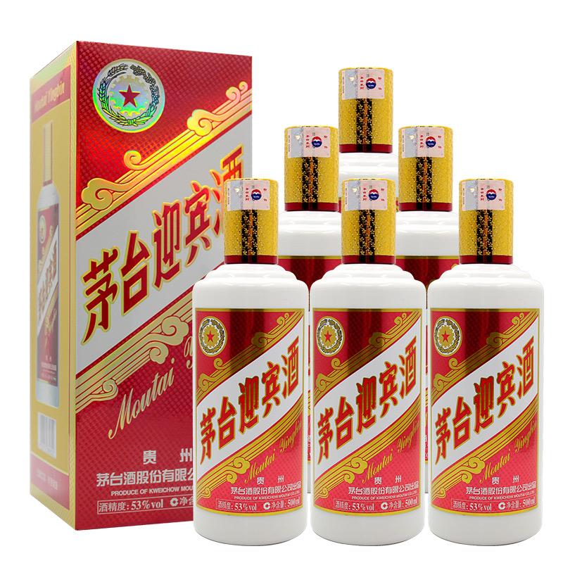 53度贵州茅台 迎宾酒500ml*6瓶(2014年)