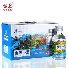 台岛台湾高粱酒青春小酒金门浓香型45度150ml*8瓶礼盒装